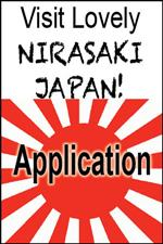 Nirasaki Application
